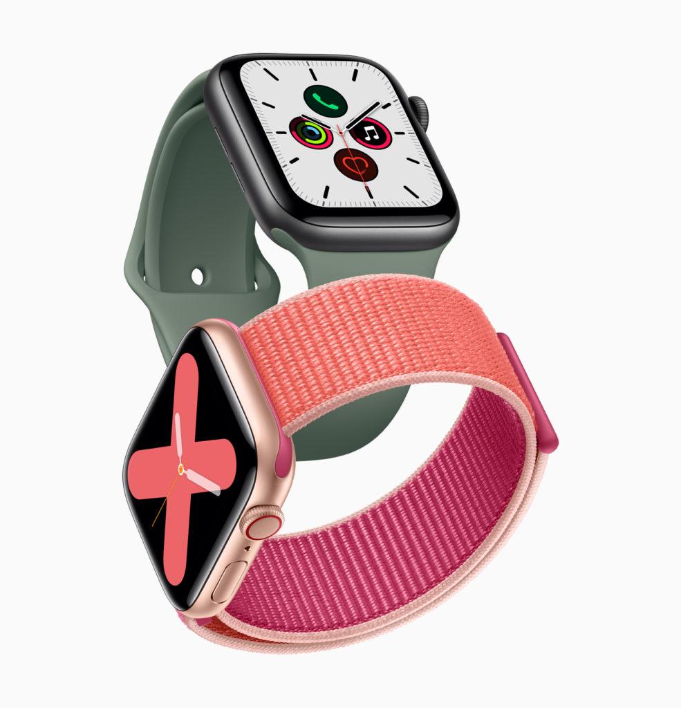 Apple Watch Quinta generazione